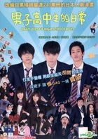 Daily Lives of High School Boys (2013) (DVD) (English Subtitled) (Hong Kong Version)