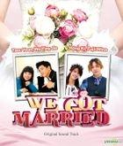 Global We Got Married OST (Korea Version)