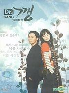 Dr. ギャング (DVD) (完) (中国語/英語字幕) (MBCドラマ) (マレーシア版)