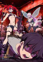 Kyukyoku Shinka Shita Full Dive RPG ga Genjitsu Yori mo Kusogedattara Vol.3 (Blu-ray) (Japan Version)