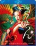 Sakuran (Blu-ray) (Special Edition) (English Subtitled) (Japan Version)