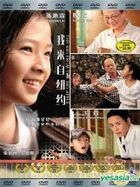 The Kid from The Big Apple (2015) (DVD) (Malaysia Version)