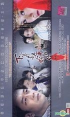 The Next Life Is To Marry You (DVD) (End) (China Version)