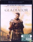 Gladiator (2000) (4K Ultra HD + Blu-ray) (Hong Kong Version)