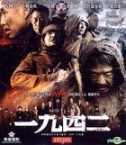 Back To 1942 (2012) (VCD) (Hong Kong Version)