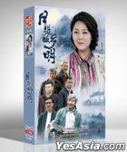 Yue Shi Gu Xiang Ming (2020) (DVD) (Ep. 1-34) (End) (China Version)