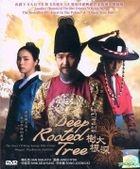 Deep Rooted Tree (DVD) (End) (Multi-audio) (English Subtitled) (SBS TV Drama) (Malaysia Version)