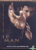 Ip Man (DVD) (Collector's Edition) (US Version)