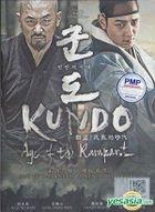 Kundo: Age of the Rampant (DVD) (Malaysia Version)