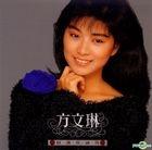 Jing Xuan Zhen Cang Ban (Singapore Version)