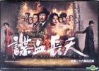 No Reserve(2016) (DVD) (Ep. 1-26) (End) (English Subtitled) (TVB Drama) (US Version)