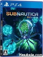 Subnautica (Japan Version)