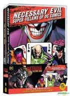 Necessary Evil : Super-Villains of DC Comics & Batman : The Killing Joke (2DVD) (Limited Edition) (Korea Version)
