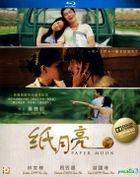 Paper Moon (2013) (Blu-ray) (Hong Kong Version)