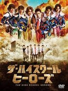 The High School Heroes (DVD Box) (Japan Version)