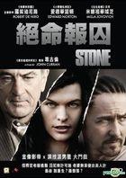 Stone (2010) (DVD) (Hong Kong Version)