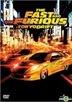 狂野極速 : 飄移東京 (DVD) (香港版)