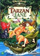 Tarzan & Jane (Korean Version)