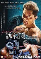 Knockout (2020) (DVD) (Hong Kong Version)