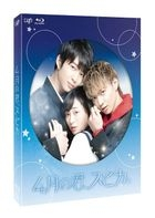 You Are Brilliant Like A Spica (Blu-ray) (Deluxe Edition) (Japan Version)
