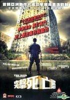 The Raid: Redemption (2011) (DVD) (Hong Kong Version)