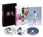 The World of Kanako (2014) (2Blu-ray + CD) (Premium Edition) (Japan Version)
