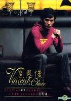 Vincent Chiao (China Version)