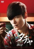 Tazza: The Hidden Card (DVD) (Collector's Edition) (First Press Limited Edition) (Japan Version)