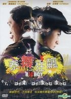 Big Boy (DVD) (Taiwan Version)