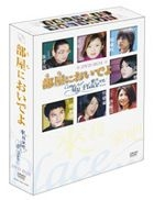 Come to My Place DVD Box (Japan Version)