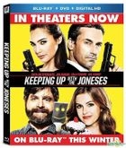 Keeping Up With The Joneses (2016) (Blu-ray + DVD + Digital HD) (US Version)