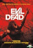 Evil Dead (2013) (DVD) (Hong Kong Version)