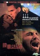 Crash (2005) (DVD) (Hong Kong Version)