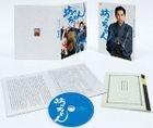 Botchan (DVD)(Japan Version)