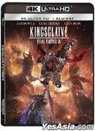 Kingsglaive: Final Fantasy XV (2016) (4K Ultra HD + Blu-ray) (Hong Kong Version)