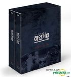 The Great White Tower (Blu-ray) (10-Disc) (MBC TV Drama) (Korea Version)