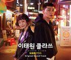 Itaewon Class  Original Soundtrack (Japan Version)