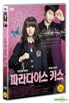 Paradise Kiss (DVD) (Korea Version)