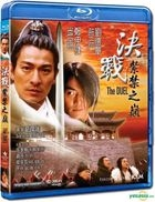 决战紫禁之巅 (Blu-ray) (香港版)