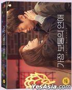 Crazy Romance (Blu-ray) (Full Slip Limited Edition) (Korea Version)