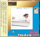 So Wonderful (24K Gold CD)