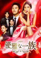 Graceful Family (DVD) (Box 2) (Japan Version)