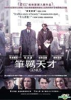Genius (2016) (DVD) (Hong Kong Version)