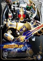 Masked Rider Blade Vol. 12 (Last Episode) (Japan Version)