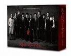TV Drama Strawberry Night Season 1 Blu-ray Box (Blu-ray) (Japan Version)