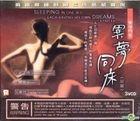 Sleeping In One Bed Each Having His Own Dreams (Part 1) (VCD) (Hong Kong Version)