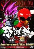 Kamen Rider Seitan 45 Shunen X Super Sentai Series 40 Saku Kinen 45 X 40 Kansha Sai Anniversary LIVE & SHOW Super Sentai DAY (DVD) (Japan Version)