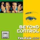 Control (SACD)