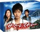 Summer Rescue - Tenku no Shinryojo - DVD Box  (DVD)(Japan Version)