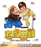 Dirty Tiger Crazy Frog (1978) (Blu-ray) (Hong Kong Version)